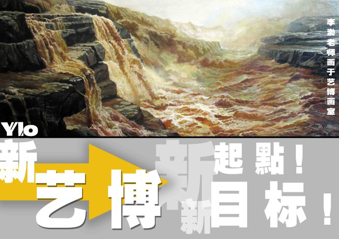 北京艺博画室 —北京最负责任的画室