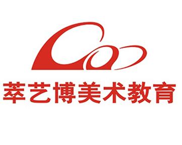 广州萃艺博画室