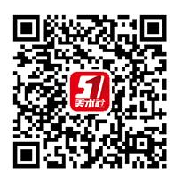 【福建省人口与计划生育条例2017】2017年福建省美术类专业考试大纲(试行)
